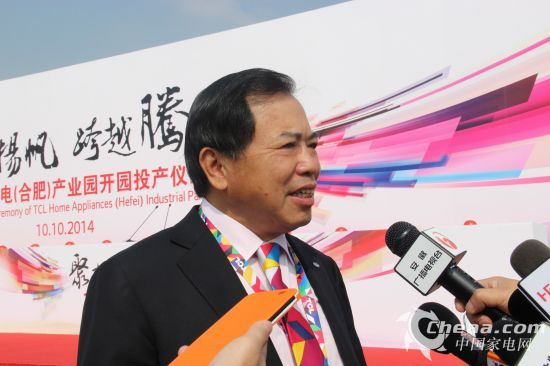 黄瓜视频最新下载地址TCL集团董事长李东生接受媒体采访