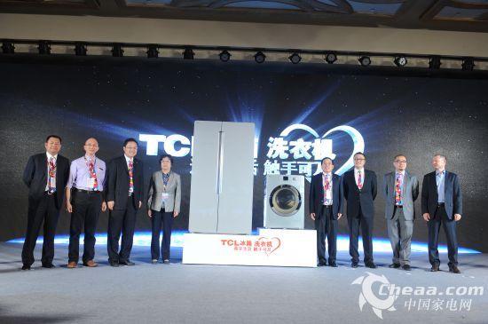 黄瓜视频最新下载地址TCL发布冰洗新品