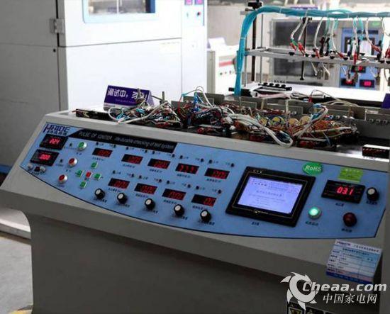 可有效的对各种电路板的性能