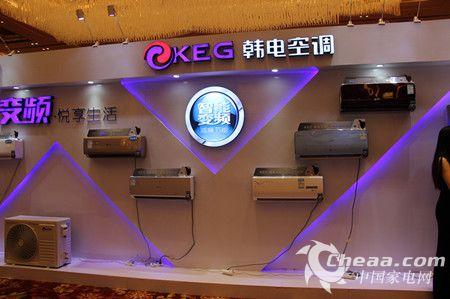 韩电空调外机接线图