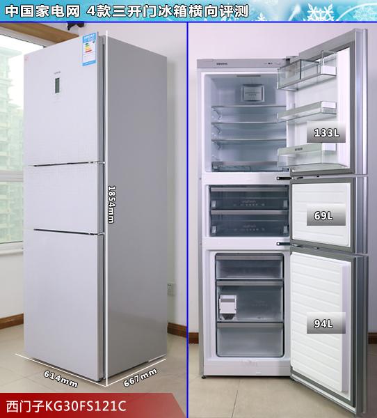 西门子kg30fs121c冰箱外观展示