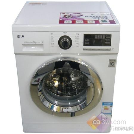 lg滚筒洗衣机直降641元