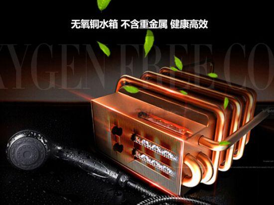 智能变频分段燃烧 万和燃气热水器热卖