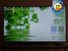 假电视?真平板?酷开智慧屏幕A55评测