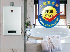 舒适恒温 评樱花SCH-12E58A燃气热水器
