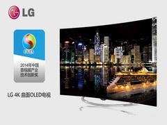 OLED引领行业未来LG电视斩获多项创新大奖