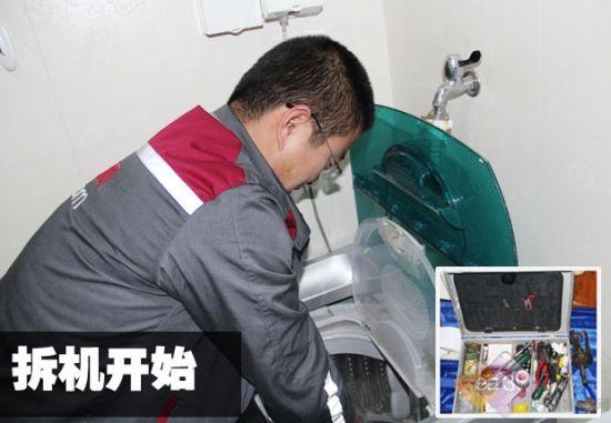洗衣机内桶脏污大搜捕