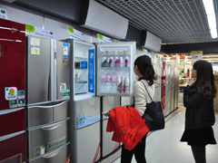 价格实惠质量佳 多款高性价比冰箱推荐