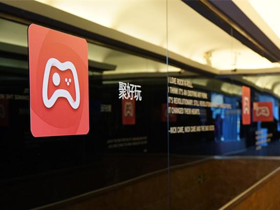 海信携手腾讯游戏 开创电视游戏2.0时代