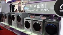 惠而浦洗衣機AWE展示