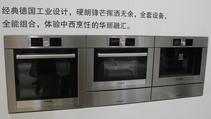 博世嵌入式烤箱