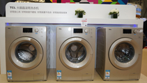 高貴典雅 TCL大眼·晶滾筒洗衣機亮相AWE2015