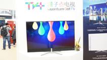 技術抗大旗 TCL量子點電視AWE2015首秀
