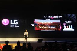 LG推4K OLED電視新品