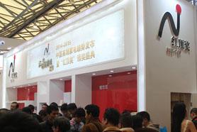 中國家電網攜紅頂獎獲獎產品亮相