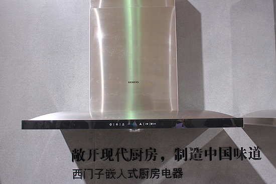 新品歐式煙機LC46S955TI