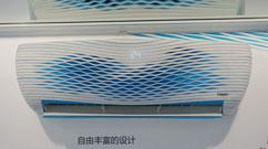 海爾推全球首款3D打印空調