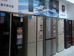 智能创新好用健康 AWE精彩冰箱产品回顾