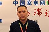 雷瓦電器楊華:做個人護理小家電領軍企業