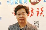 姜風:AWE未來將成全球家電業頂級展會