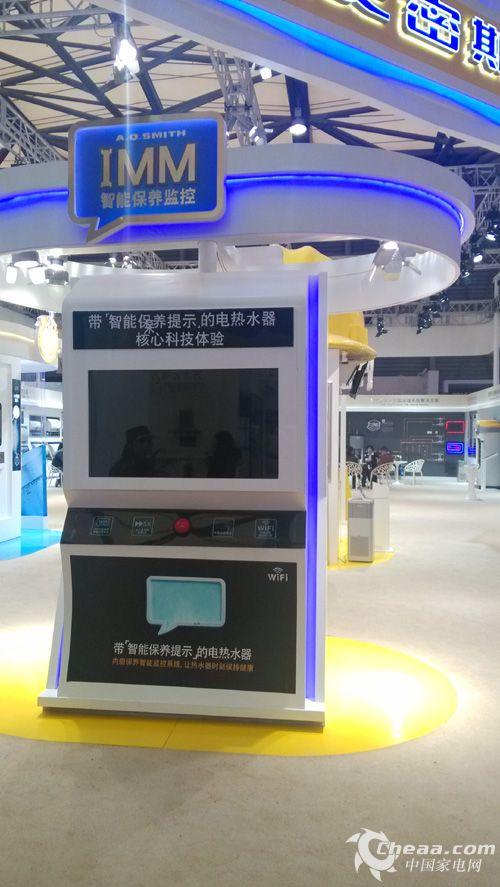 A.O.史密斯EWH-E9W电热水器