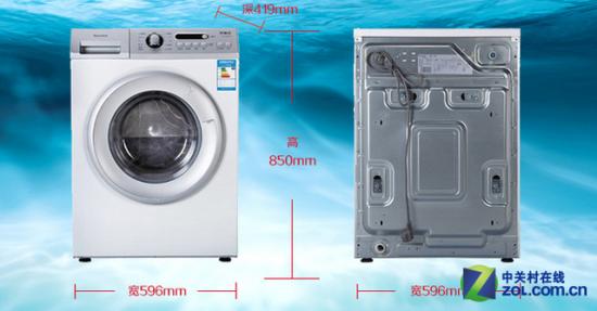 荣事达rg-f6001w洗衣机外观