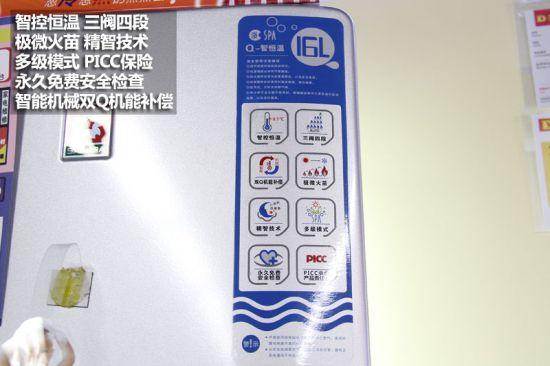 恒温速热:樱花sch-16e85a燃气热水器