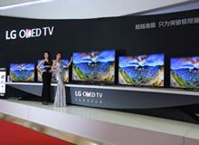 买电视就买最好 购买LG OLED电视正当时