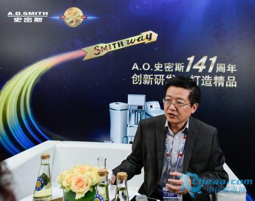 A.O.史密斯中国区总裁 丁威