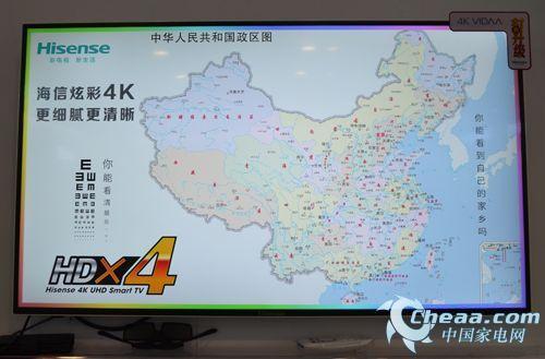 超强终端机 海信led42k680x3du电视热销