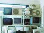 台湾废弃电器电子产品稽核认证制度