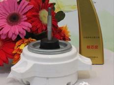 威灵室外机交流电机获2015艾普兰核芯奖