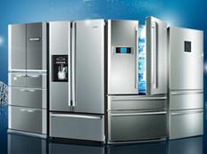 海尔冰箱用材高档 多为世界级供应商