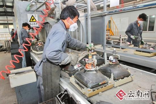 """""""云南省废弃电器电子产品回收处置项目""""前期建设全面投产"""