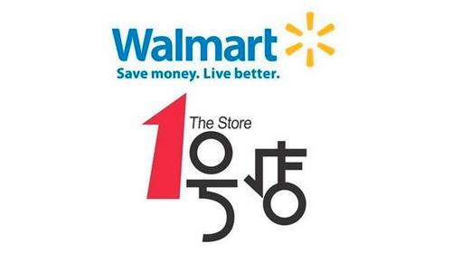 沃尔玛logo设计理念