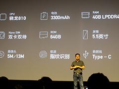 一加手机2全球发布 韩寒大赞相机强悍