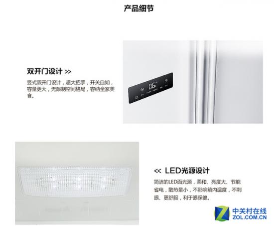 海尔BCD-568WDPF568升对开门冰箱,采用标准白PCM外观,颜色淡雅。VCM板材耐划伤,镜面触控显示屏更实用,更美观。风冷无霜,极速制冷,极速保鲜,最大限度的保证食物的新鲜度。智能控温节能,达到国家一级能效标准,同时,控噪水平优秀,噪音只有42分贝。