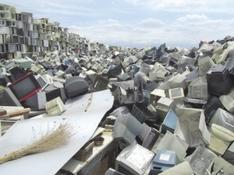 甘肃国税废弃电器电子处理基金征收解答