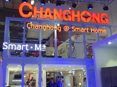 IFA2015 绾㈤《濂栫寽鎯充箣闀胯櫣smart home