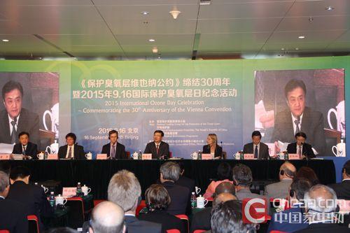 《保护臭氧层维也纳公约》缔结30周年