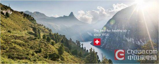 风景带健康文字图片