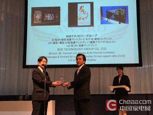 日本CEATEC展首次给外国企业颁出金奖-新闻中心-中国家电网
