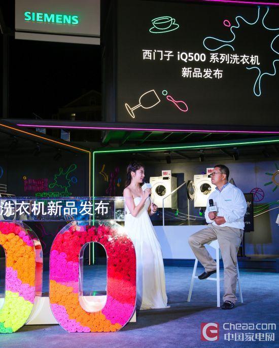 博西家用电器(中国)有限公司副总裁兼首席销售官王伟庆接受主持人访谈