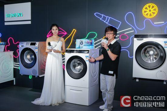 博西家用电器(中国)有限公司洗涤产品事业部产品经理单泠璇介绍西门子iQ500系列洗衣机