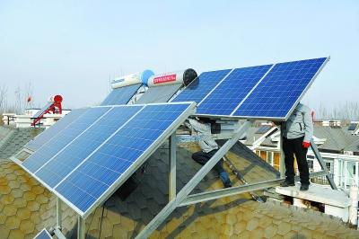 北京市太阳能光伏发电奖励将持续5年