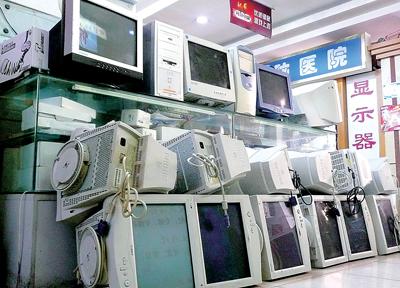 """用""""互联网+""""铺设废旧电器回收新路网"""