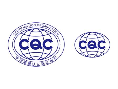 中国质量认证中心开展太阳能节能认证