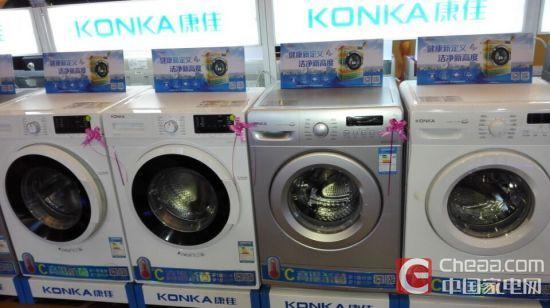 康佳自清洗洗衣机