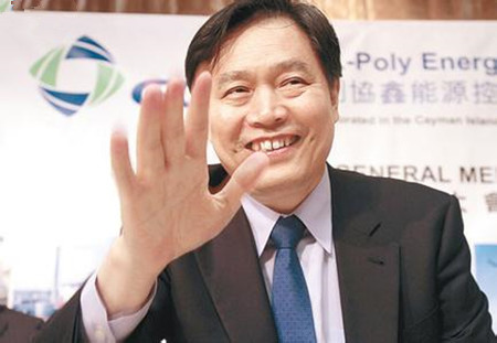 保利协鑫: 剥离非光伏 发力高效硅片市场