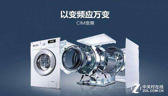 多种洗涤程序 tcl变频滚筒洗衣机2199元